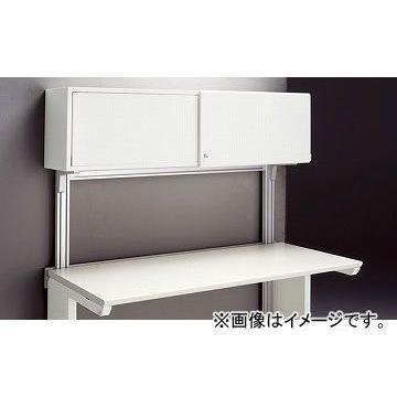 ナイキ/NAIKI リンカー/LINKER カスティーノ 収納ボックス 片面引違い扉 CNF-B1604SH カラー:クリアーホワイト/ホワイト カラー:クリアーホワイト/ホワイト