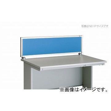 ナイキ/NAIKI ネオス/NEOS デスクトップパネル クロスパネル ライトブルー NE07PE-LBL 700×30×350mm