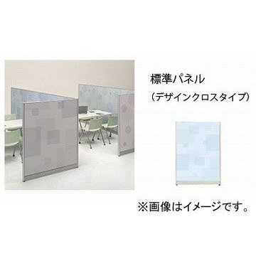 ナイキ/NAIKI 標準パネル ローパーティション(GP型) ローパーティション(GP型) デザインクロスタイプ(グラデーション) GPC-0910-D 1000×52×890mm