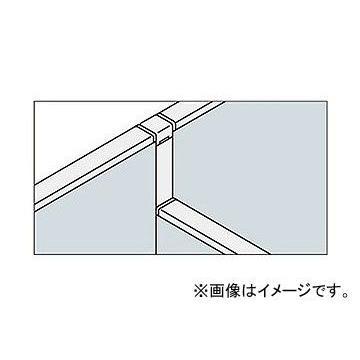 ナイキ/NAIKI 連結部材(3方向90°連結段差) ローパーティションDP型用 900-1500 DPT-15H093DP