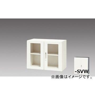 ナイキ/NAIKI リンカー/LINKER ガラス両開き書庫 ガラス両開き書庫 シルバー/クリアホワイト CWS-0907KG-SVW 899×400×700mm