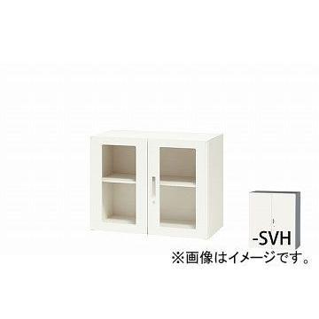 ナイキ/NAIKI リンカー/LINKER リンカー/LINKER ガラス両開き書庫 シルバー/ホワイト CWS-0907KG-SVH 899×400×700mm