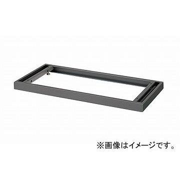 ナイキ/NAIKI ネオス/NEOS ベース 400mm用 ミディアムグレー NWS-900B-MG 899×400×50mm