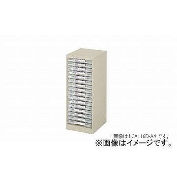 ナイキ/NAIKI パンフレットケース パンフレットケース B4浅型1列16段 LCA116D-B4 315×400×700mm