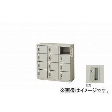 ナイキ/NAIKI シューズボックス(窓無扉) 錠付12人用 錠付 ウォームホワイト ウォームホワイト SB0909K-12-AW 900×380×900mm