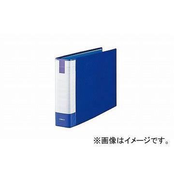 ナイキ/NAIKI ライオン/LION ライオン/LION パイプ式ファイル 両開き B4判E型 113-62 69×392×267mm