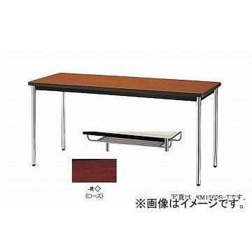 ナイキ/NAIKI 会議用テーブル KM-ST型 ローズ KM0990ST-R 900×900×700mm