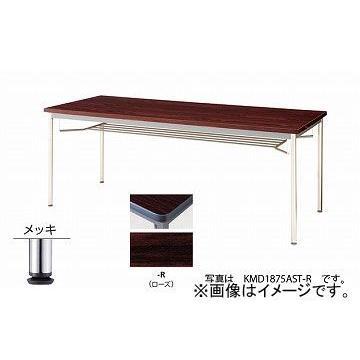 ナイキ/NAIKI 会議用テーブル メッキ丸脚・共張り ローズ KMD0990AMT-R 900×900×700mm