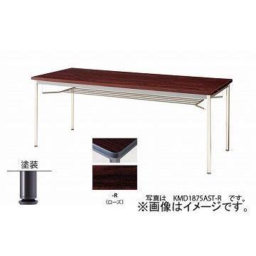 ナイキ/NAIKI 会議用テーブル 塗装丸脚・共張り ローズ KMD0990ABT-R 900×900×700mm