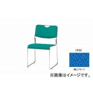 ナイキ/NAIKI 会議用チェアー ループ脚/ステンレスタイプ ブルー ブルー E315FS-BL 495×540×750mm