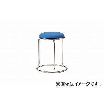 ナイキ/NAIKI ナイキ/NAIKI 丸イス ブルー E308MFN-BL 395×395×460mm