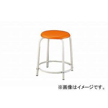 ナイキ/NAIKI 丸イス 460mmタイプ オレンジ E123-OR 450×450×460mm