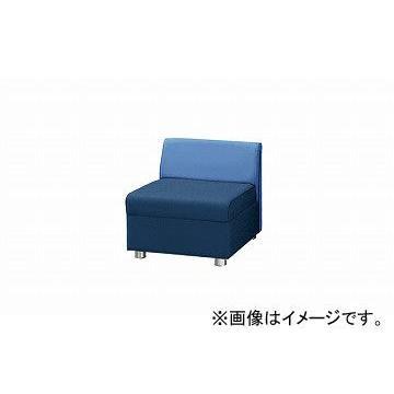 ナイキ/NAIKI アームレスチェアー ブルー/ブラック ブルー/ブラック ZRE42SS-BLB 590×680×590mm