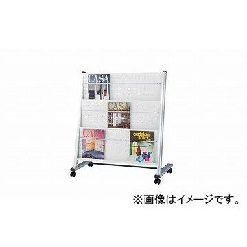 ナイキ/NAIKI マガジンラック MR954 MR954 840×400×936mm
