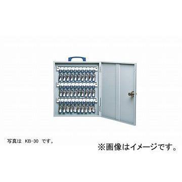 ナイキ/NAIKI キーボックス キーボックス KB-20 350×330×53mm