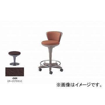ナイキ/NAIKI 丸イス 丸イス 病院用 ダークブラウン E759-DBR 510×510×660〜835mm