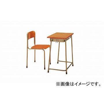 ナイキ/NAIKI ナイキ/NAIKI 学校用デスク 8号 SSD8 600×400×520mm