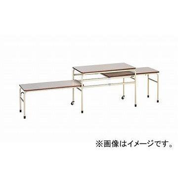 ナイキ/NAIKI 配膳台 NKW-12 2600(900)×450×600mm