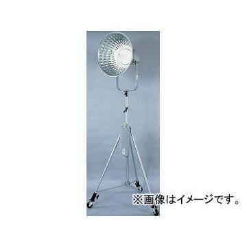 日動工業/NICHIDO 水銀灯投光器 スターマーキュリー1000安定器外付 1灯式スーパー三脚仕様 NH-573L