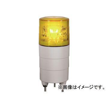 日動工業/NICHIDO 小型LED回転灯 小型LED回転灯 ニコミニ AC100V 回転 黄 VL04M-100AY