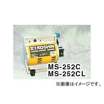 工進/KOSHIN ガーデンスプレーヤー 機種:MS-252C