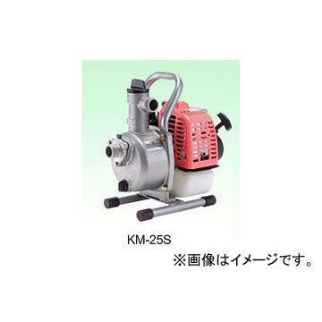 工進/KOSHIN スタート名人(2サイクル:25mm) 機種:KM-25S