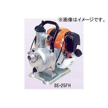 工進/KOSHIN 超軽量4サイクルエンジン(4サイクル:25mm) 全揚程:42m 機種:SE-25FH