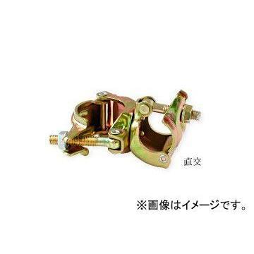 123/伊藤製作所 34クランプ 34×34 直交 入数:30個 JAN:4990870050600