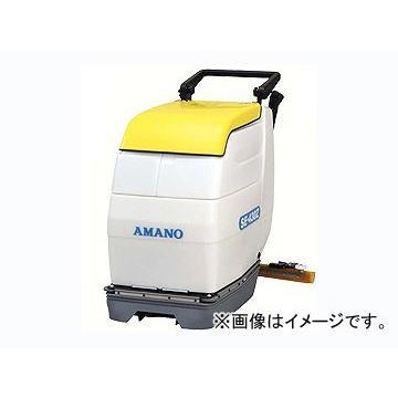 アマノ/AMANO クリーンバーニー(自動床面掃除機) SE-430Z