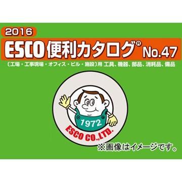 エスコ/ESCO 300mm 自在金具キャスター(ナイロン車輪) EA986KY-300