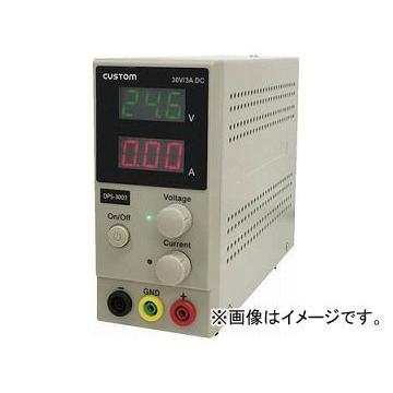 カスタム 直流安定化電源 DPS-3003(7567189)