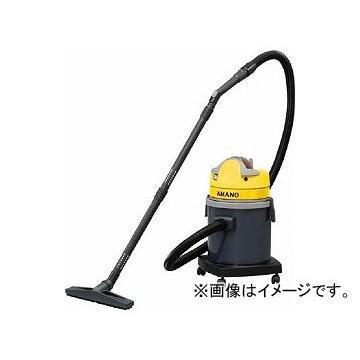 アマノ 業務用乾湿両用掃除機(乾式・湿式兼用) JW-30(4419341)