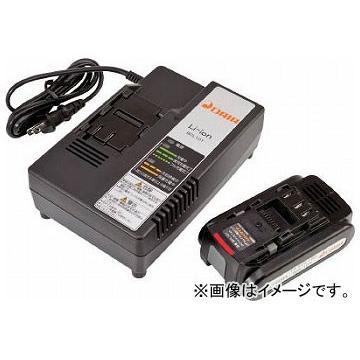 ダイア HPN-250Rl 充電器 KGP016(7640986)