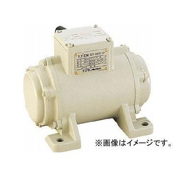 エクセン 低周波振動モータ 100V KM3S-2PD(4961811)