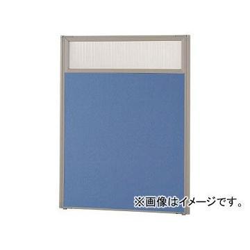 トラスコ中山 ローパーティション 上部半透明 上部半透明 W900×H1165 ブルー TLP-1209U-B(7649207)