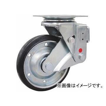 ユーエイ スカイキャスター自在車 200径鋼板ホイル耐摩耗ゴムB入り車輪 SKY-1S200WF-AR-AS(8195162)