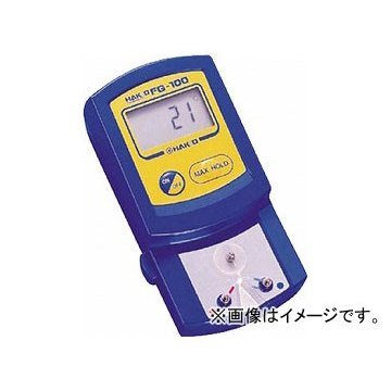 白光 ハッコーFG-100(℃) 校正証明書付 FG100-04(8199755)