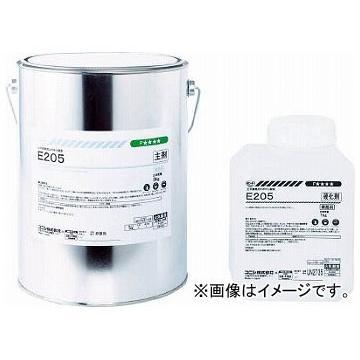 コニシ E205 4kgセット 05628(7997574)
