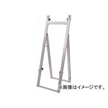 TOKISEI TOKISEI アルミニューイーゼルL A型タイプ ANEZ-L(8190856)