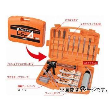 ユニカ/unika アンカー レジンA GE-410 TOOL BOX SET(ツールBOXセット) TB-410D(ドリル付) JAN:4989270930414