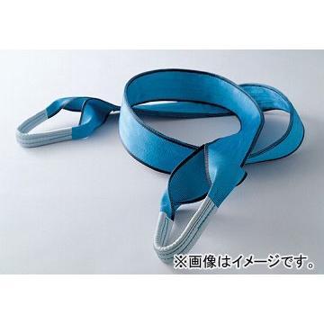 トーヨーセフティー/TOYO SAFETY Aスリングベルト 両端アイ形(吊部に強靭保護シート付き) サイズ:200mm×4.0m