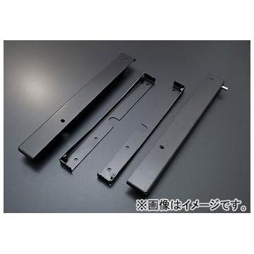 VENUS G'BASE ローポジションアダプター アジャストタイプ GBS-004 JAN:4571498242044 スズキ アルトワークス HA36S|apagency