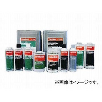 ピットワーク スリーラスター 標準タイプブラック(TB6154B) 18L KA000-00113