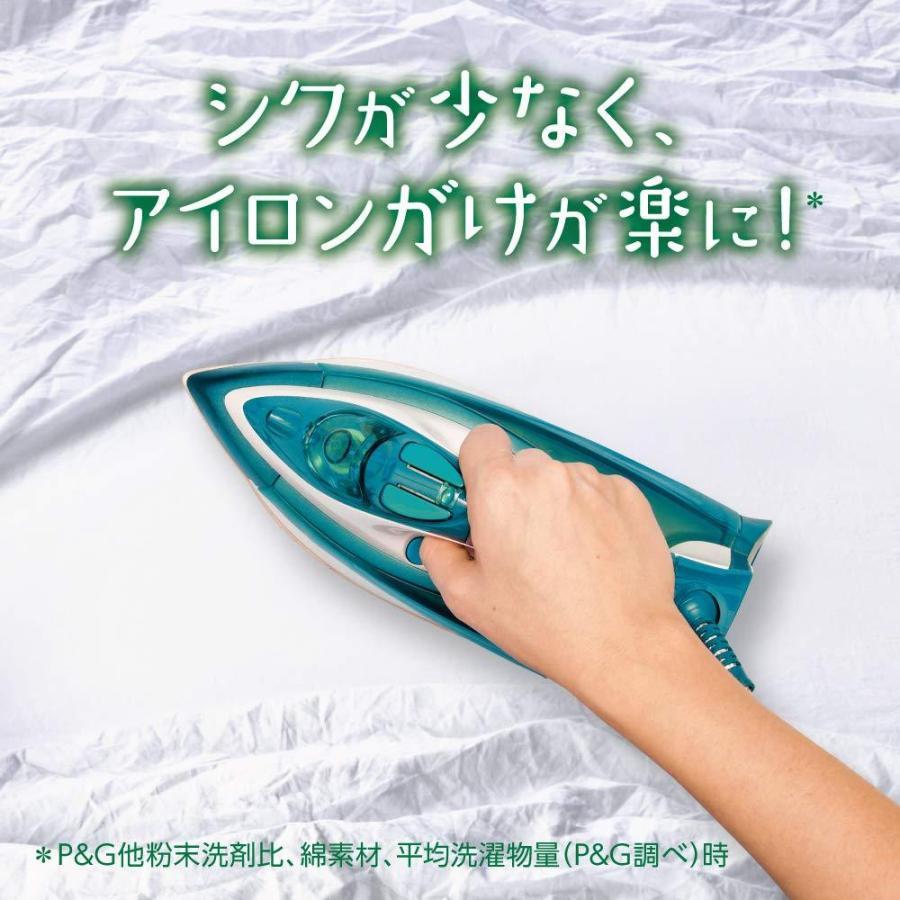 ボールド ジェルボール 香りつき 洗濯洗剤 癒しのプレミアムブロッサム 詰め替え 16個入|aparagiya|08