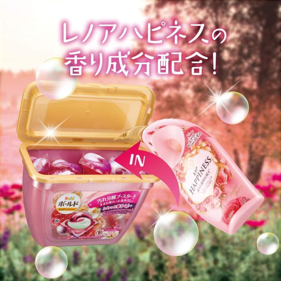 ボールド ジェルボール 香りつき 洗濯洗剤 癒しのプレミアムブロッサム 詰め替え 16個入|aparagiya|09