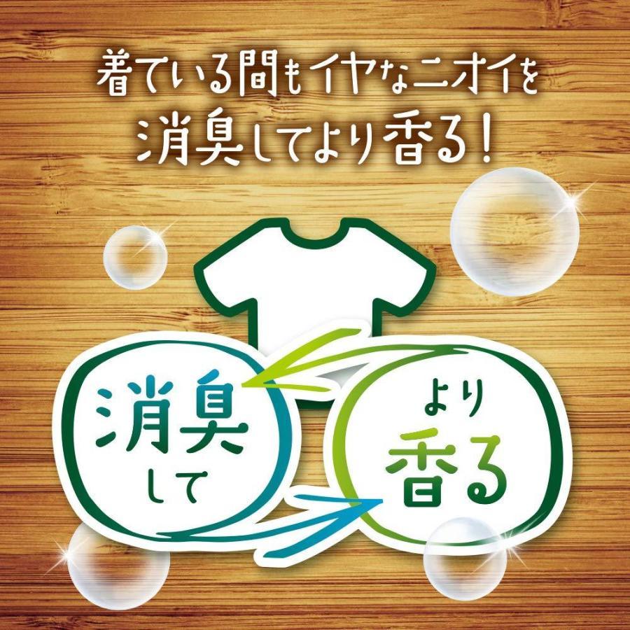 ボールド ジェルボール 香りつき 洗濯洗剤 癒しのプレミアムブロッサム 詰め替え 16個入|aparagiya|10