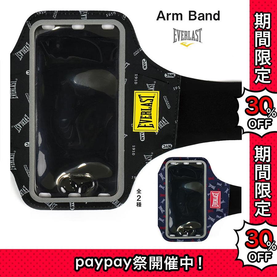 EVERLAST Arm Band(アームバンド)|apeiros-yhshop