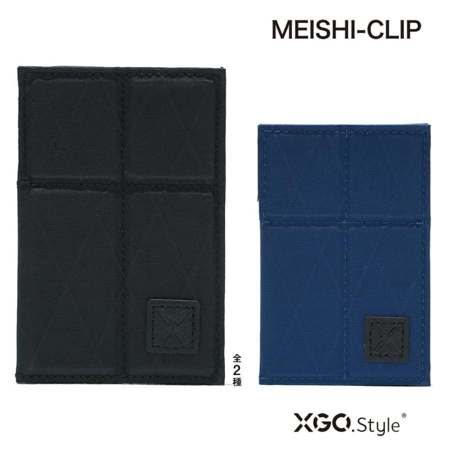 名刺入れ MEISHI-CLIP XGO.style 名刺クリップ MagSafe対応 薄型 スリム ビジネス 就職祝い 新社会人 新卒 2021 ギフト メンズ レディース おしゃれ NEW|apeiros-yhshop|13