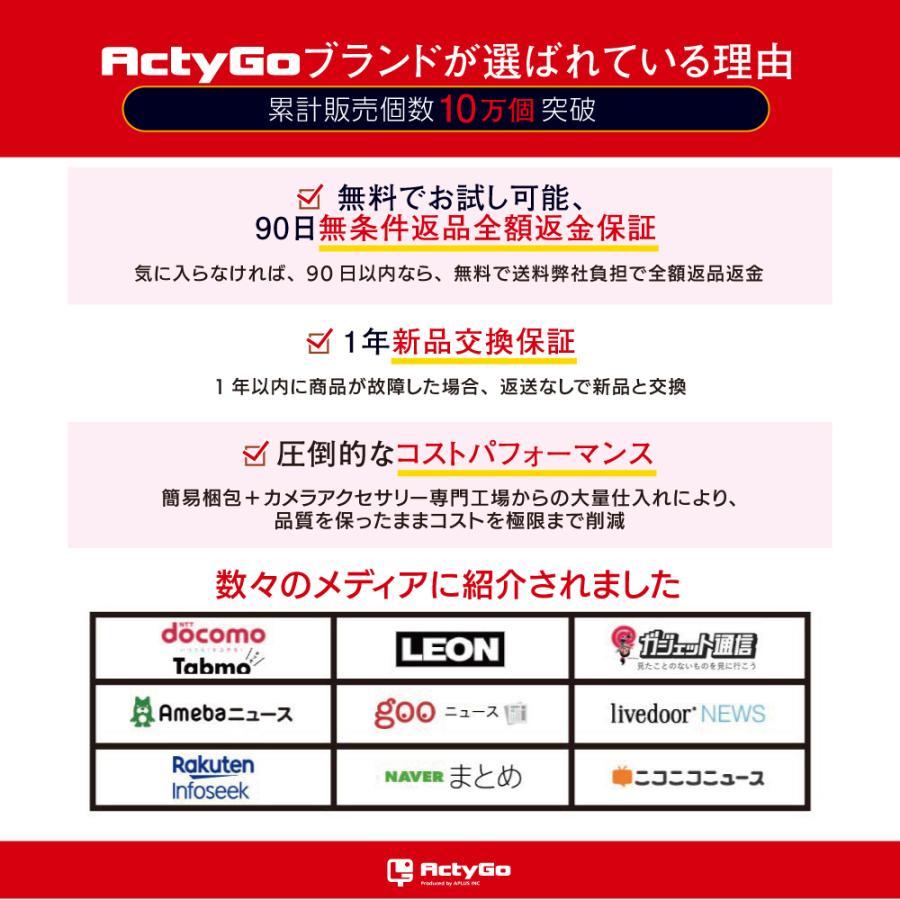 GoPro ゴープロ 用 アクセサリー ネックレス式マウント hero8 hero7 MAX スマホ その他アクションカメラ対応|apluscamera|04