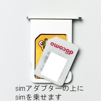 GEVEY SIMロック解除アダプターdocomo/au/SoftBank版 iPhoneXS /X / iPhone8 / 8Plus / iPhone7 / 7Plus GPPLTEチップ仕様|apnshop|05